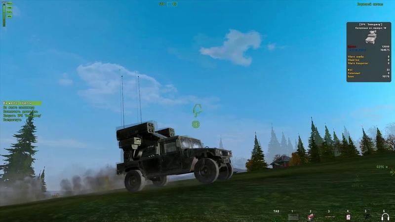 Arma 2 Operation Arrowhed Dayz Epoch Cassidy NSG Last Montage