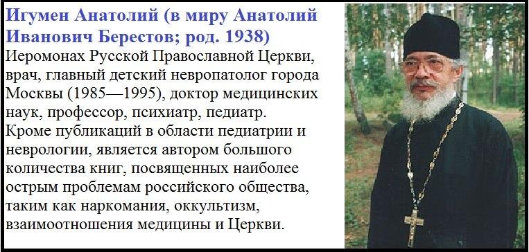 Ученые священники и монахи UTKU8FPzRYU