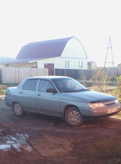 Дмитрий Волегов, 29 июля 1995, Вадинск, id59529352