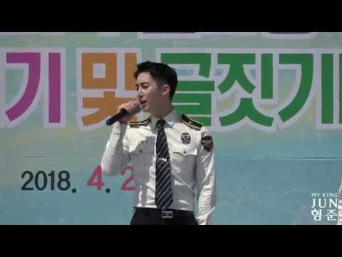 180421 김형준 KimHyungJun 경기남부경찰홍보단 청혼