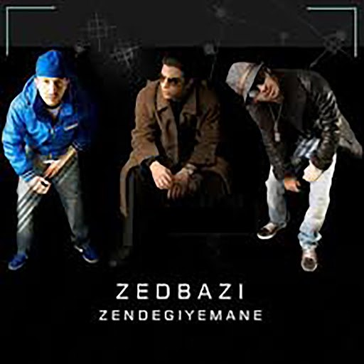 ZedBAzi альбом Zendegiye Mane