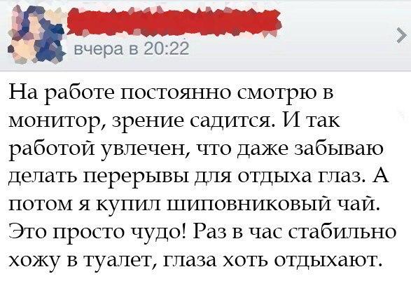 Фото №456242773 со страницы Юли Хасиневич