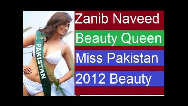 Complete Biography of Zanib Naveed Miss Pakistan Beauty Queen title holder,in urdu,urdu tv hub