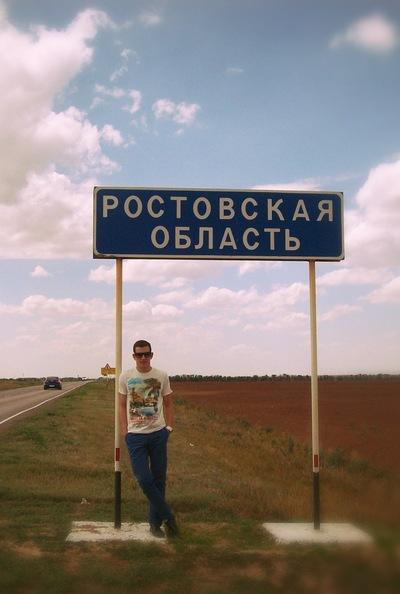 Виктор Жарков, 1 мая 1990, Волгодонск, id102880305