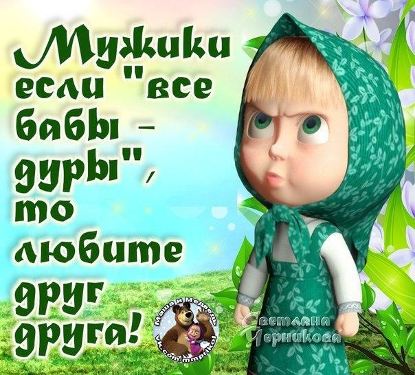 Мария Ильинова (Дмитриева)