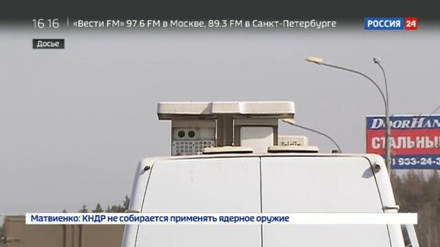 Новости на Россия 24 • ГИБДД гражданам по-прежнему разрешено снимать инспекторов