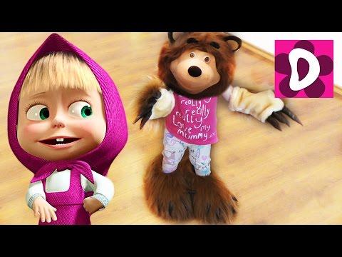 ✿ Маша и Медведь Новые Серии Маша и Медведь от Диана Шоу Masha and the Bear Compilation