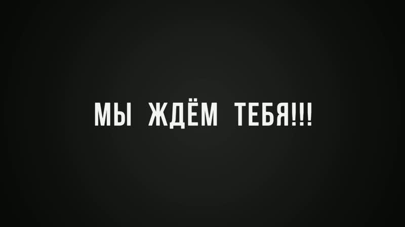 ПДМ 2018_начало