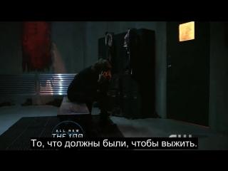 5x04 - Pandora Box (rus)