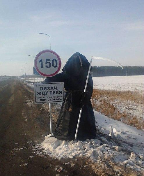 "Жуткий ""креатив"" от ГАИ: на трассе М6 Минск-Гродно"
