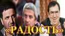 Мнение Садальского о драке Виторгана и Богомолова шокировало общественность!