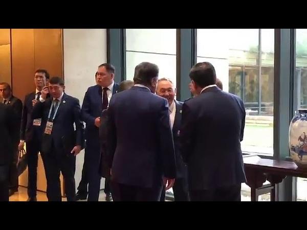 Нурсултан Назарбаев в кулуарах форума в Пекине