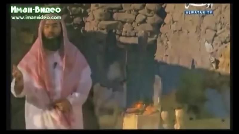 Набиль Аль Авады|Ибрахим часть 1