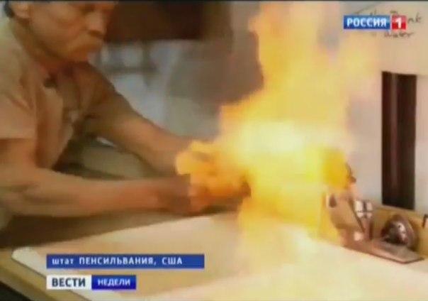 Янукович прикинул, что к 2020 году Украина станет газовым экспортером - Цензор.НЕТ 1335