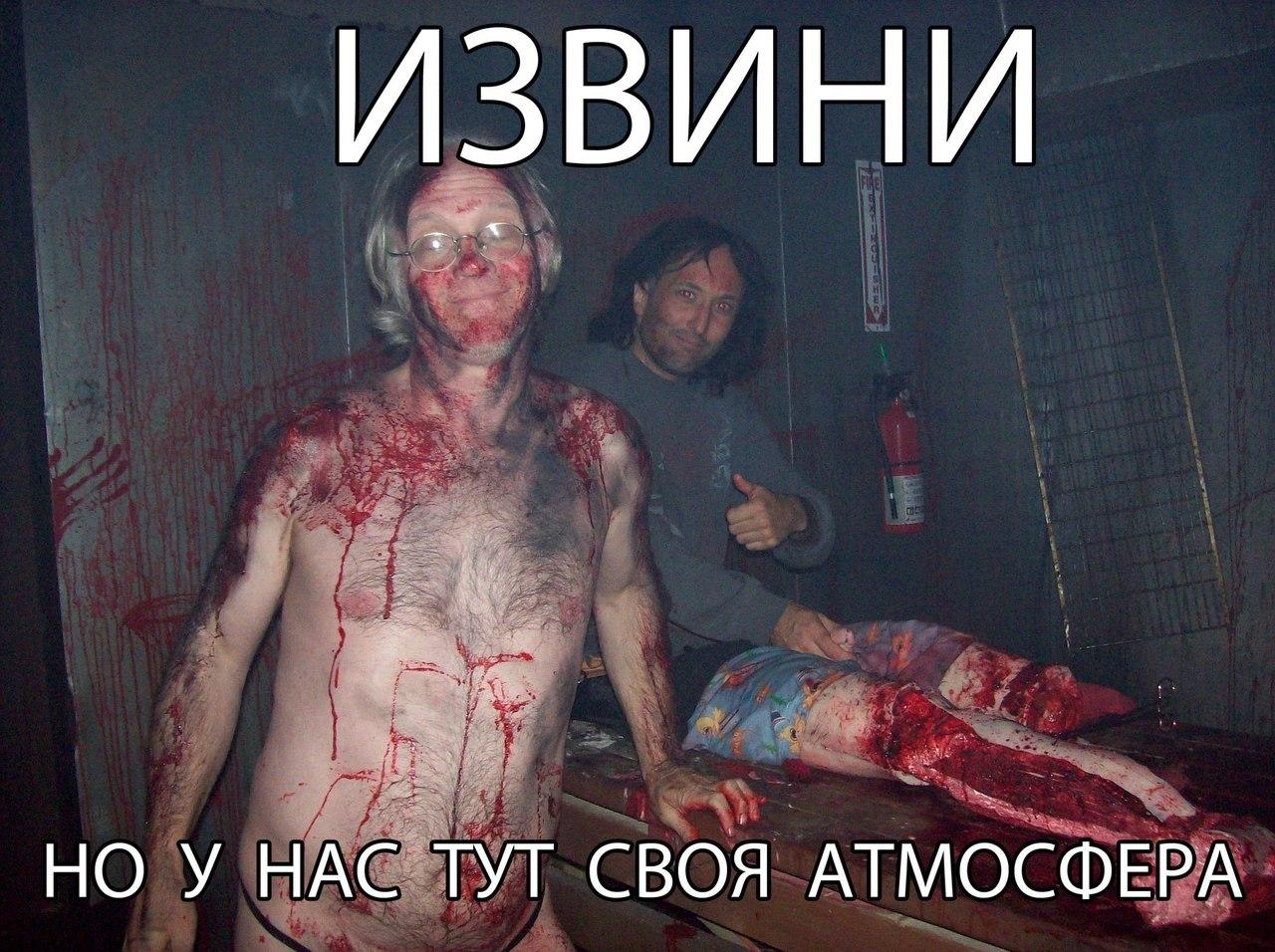 Фото девушки жесть, Подборка фотографий пьяных людей. Жесть! ! (48 фото) 19 фотография