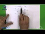 Видеокурс ЕГЭ 2014. Математика. С3. Урок 1. Метод интервалов