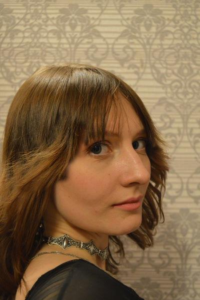Аня Хорошилова