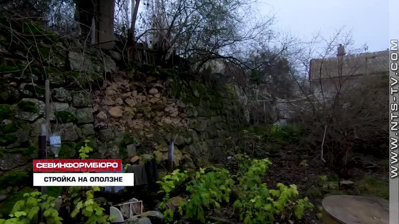 В Севастополе из-за строительства в оползневой зоне обрушилась подпорная стена