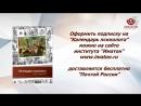 Роман Черешнев live