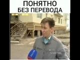 кап ремонт
