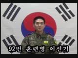 261218 Обновление сайта Military Camp