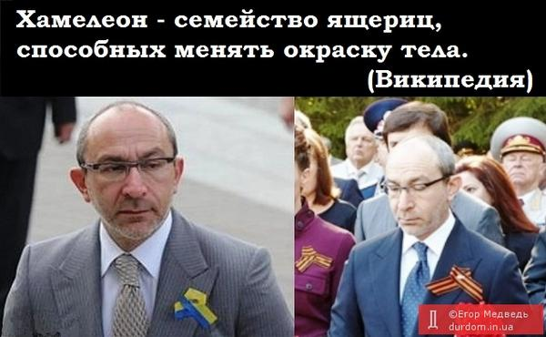 Дело в отношении Гепы о похищении и избиении майдановцев вскоре будет передано в суд, - глава МВД - Цензор.НЕТ 2712