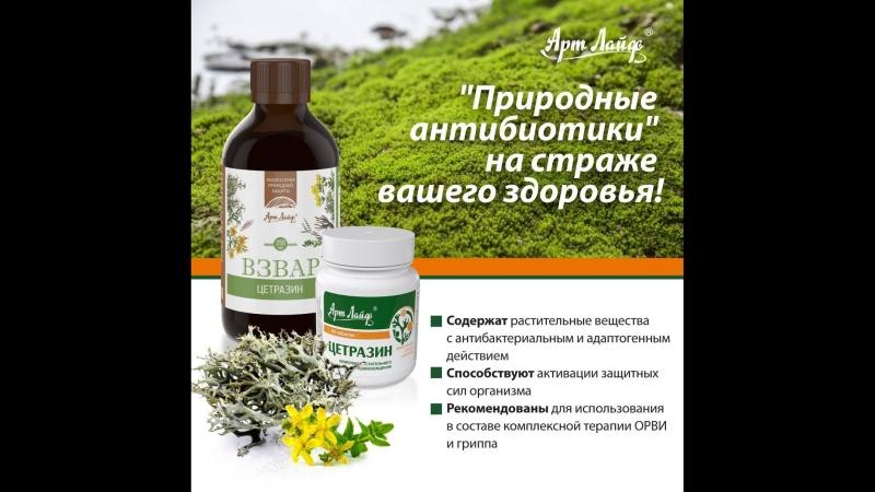Т Чарская Врачебный опыт применения препаратов Цетразин и Авирол