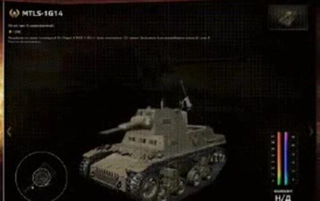 Что ожидали игроки от двухствольного танка MTLS-1G14 danilavixunec2002 prem10s wot wargag