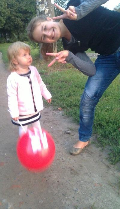 Александра Макогон, 8 мая , Харьков, id154095244