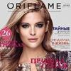 Орифлейм каталог 14 13 12 2014 Oriflame Орифлэйм