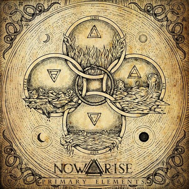 Now Arise - Primary Elements (EP) (2014)