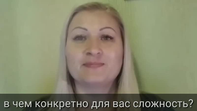 Комментарии к вебинару в четверг от Ларисы Павловой