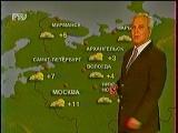 Прогноз Погоды ( РТР, 21.04.1998)