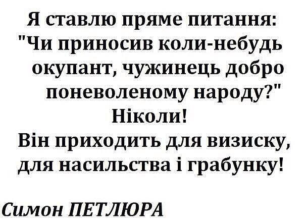 Дума, которую выбирают в т. ч. в оккупированном РФ Крыму, - не может априори признаваться как легитимная, - Ирина Геращенко - Цензор.НЕТ 9562