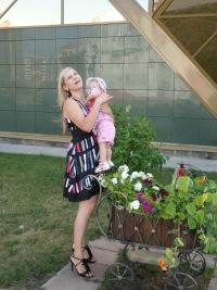 Ольга Назарова, 27 июня , Кемерово, id36911751