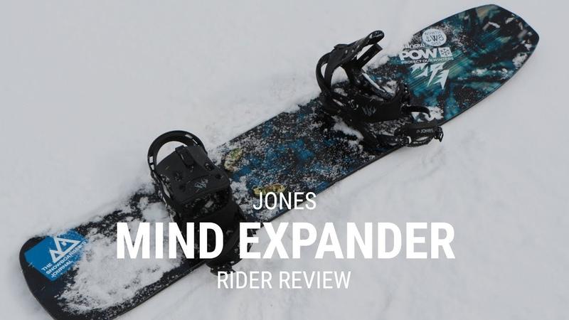 Jones Mind Expander 2019 Snowboard Rider Review - Tactics.com