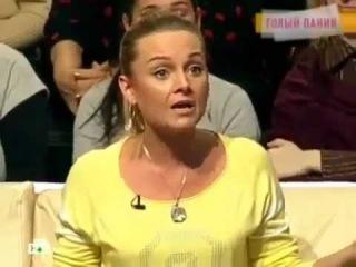 Джигурда раздел девушку в эфире на публике [HD]