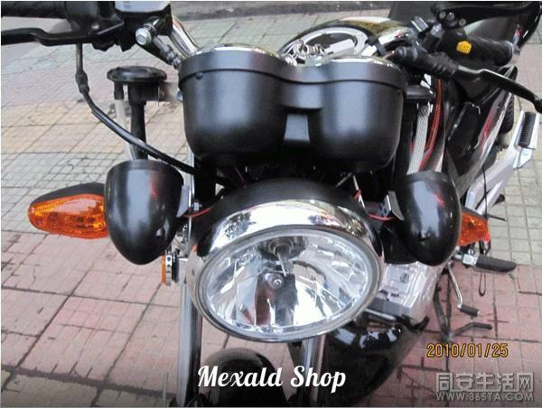 Mexald Shop HEPKN-C1muA