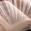 Христианские Высказываение И Стихи Из Библии