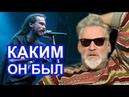 18 В память о Децле / Артемий Троицкий