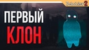 Beholder 2 Прохождение ► ТАЙНА КЛОНОВ КАРЛА