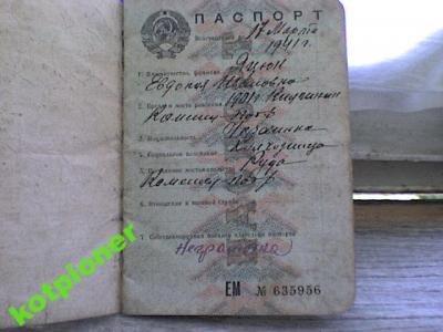 Мифоразоблачение: Колхозное рабство и паспорта.