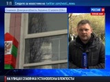 Новости [Россия24] 11:00 13-04-2014