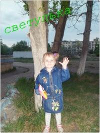 Елена Кривошеева(кузнецова), 24 сентября 1983, id102503768