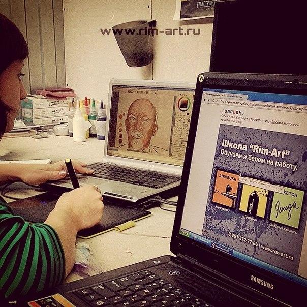 цифровая живопись обучение: