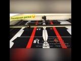 Лазерная резка SportTime (5.10.18)