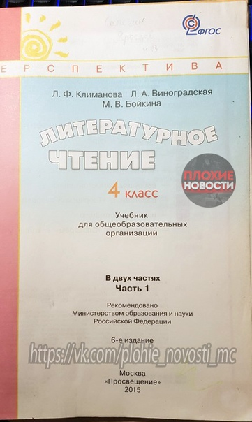 Российских школьников заставили отрепетировать войну и написать отцу на фронт Ученикам четвертого класса одной из школ в Санкт-Петербурге дали задание написать письмо «отцу на фронт». Об этом