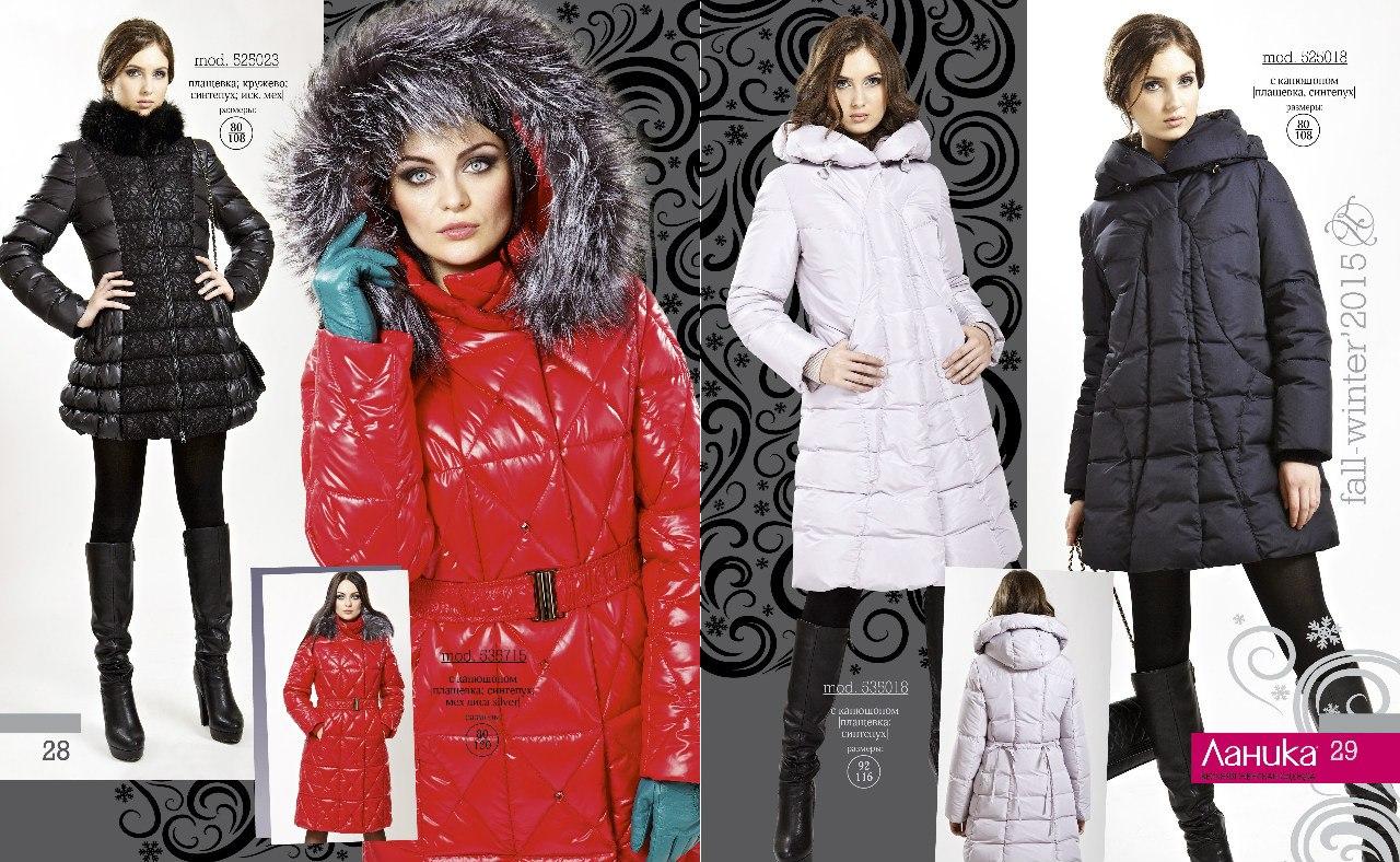 Каталог Одежды Зима Осень С Доставкой