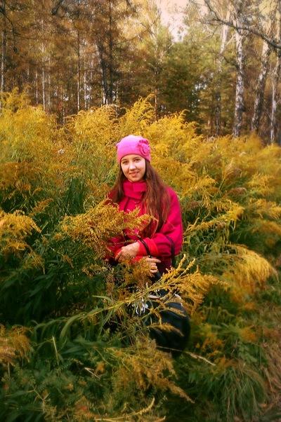 Екатерина Татаркина, 5 апреля 1994, Сарапул, id95677080