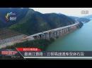 Aerial view Sanliu Expressway航拍三柳高速公路